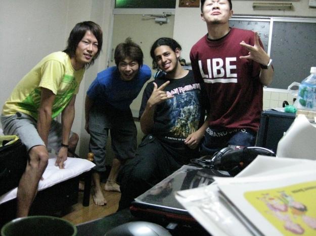 Vecinos japoneses