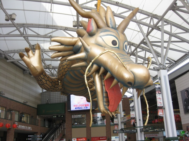 Dragon en la estacion de Nagasaki