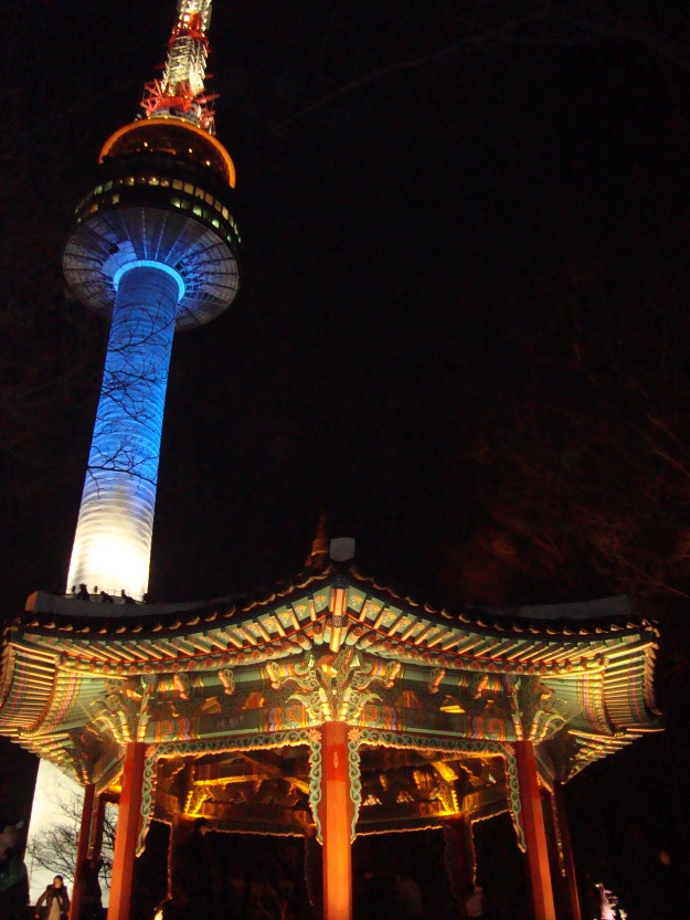 Seul Tower