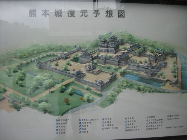 mapa del castillo